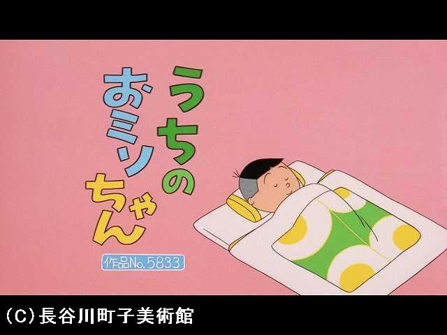 【季節の傑作選:「春編」】2007/2/18放送