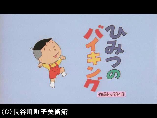 【季節の傑作選:「春編」】2007/3/25放送