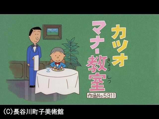【季節の傑作選:「夏編」】2007/8/19放送