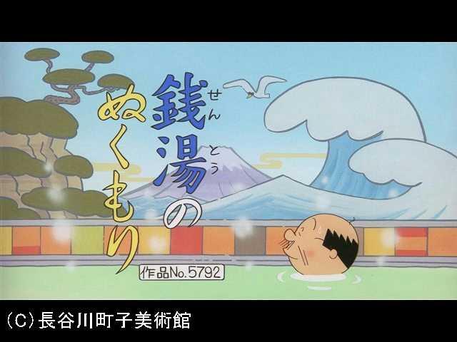 【季節の傑作選:「秋編」】2006/11/12放送