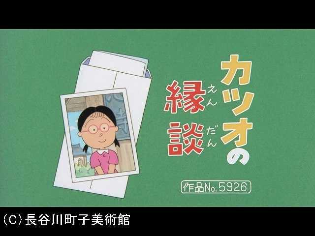 【季節の傑作選:「秋編」】2007/9/23放送
