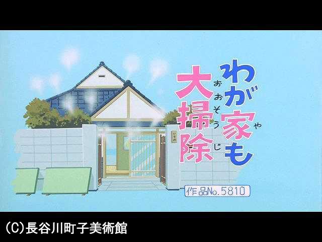 【季節の傑作選:「冬編」】2006/12/24放送
