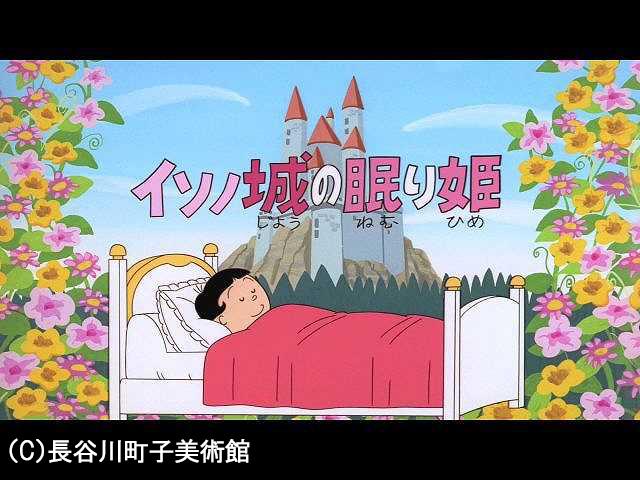 【季節の傑作選:「冬編」】2007/2/11放送