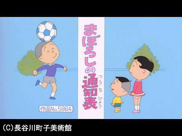 【季節の傑作選:「冬編」】2007/12/23放送