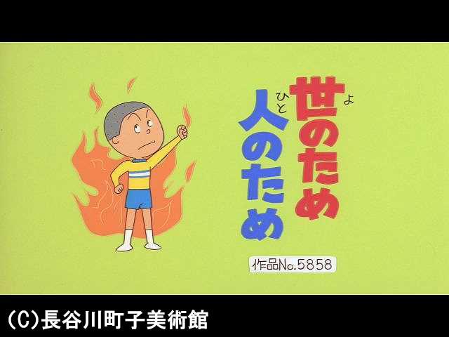【季節の傑作選:「親子編」】2007/4/15放送