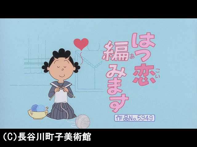 【季節の傑作選:「親子編」】2007/11/18放送