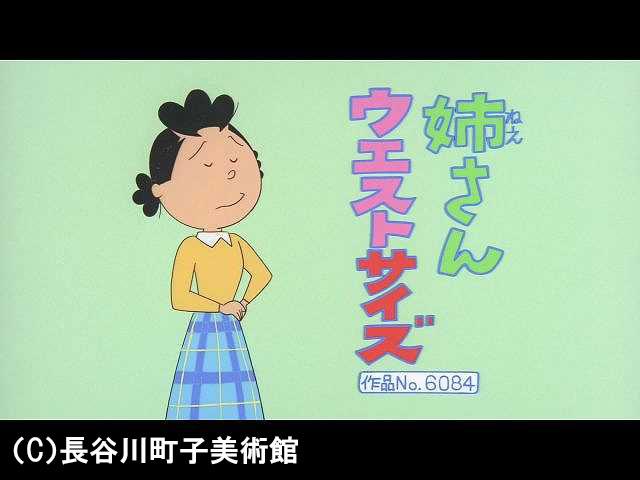 【季節の傑作選:「親子編」】2008/10/12放送