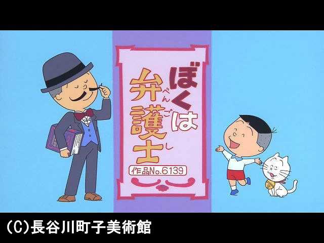 【季節の傑作選:「親子編」】2009/2/15放送