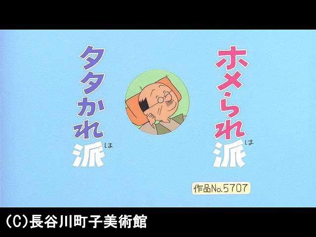 【傑作選:「きょうだい編」】2006/4/23放送