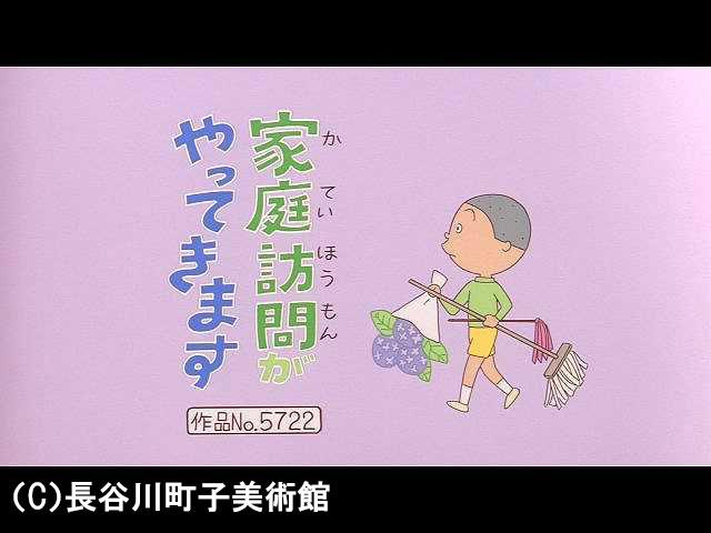 【傑作選:「きょうだい編」】2006/5/28放送