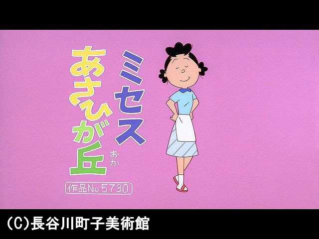 【傑作選:「きょうだい編」】2006/6/18放送