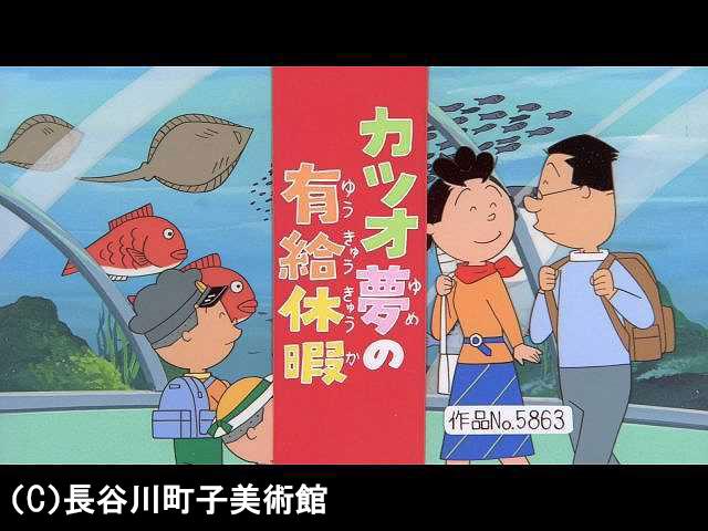 【傑作選:「きょうだい編」】2007/4/29放送