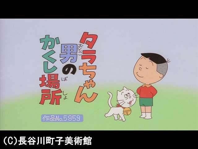 【傑作選:「きょうだい編」】2007/12/9放送