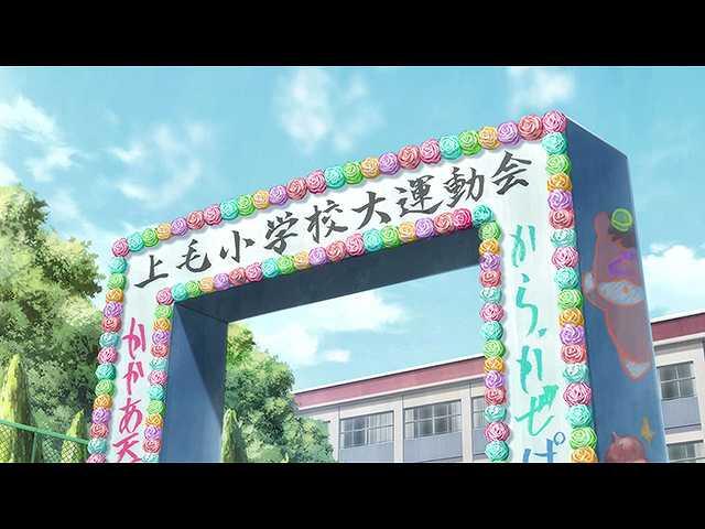 第9話 グンマの運動会(前編)