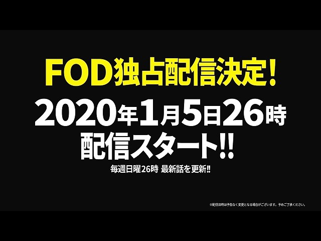 TVアニメ「映像研には手を出すな!」PV第2弾