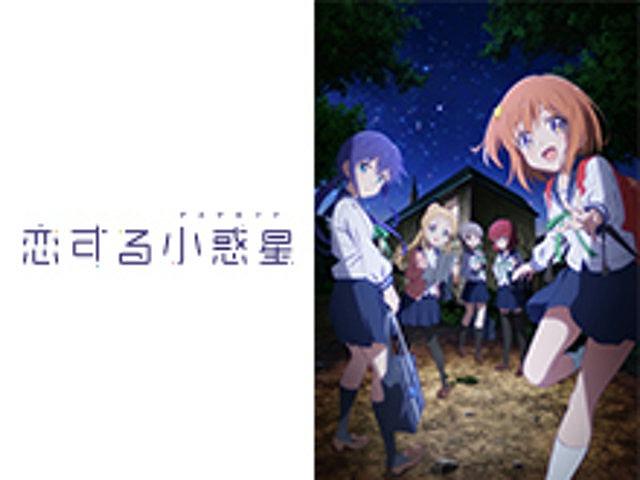 【無料】6.5 振り返り~KiraKira特別号!~