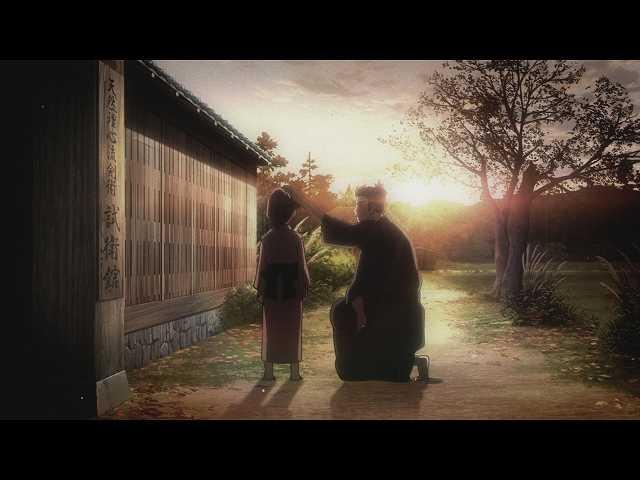 第四話 「血塗られし刃」(ちぬられしやいば)