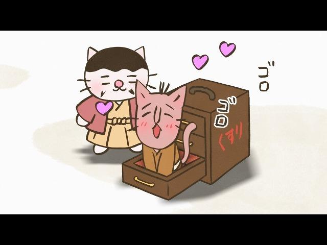 #131 「んモ~なお医者さん、緒方洪庵!」