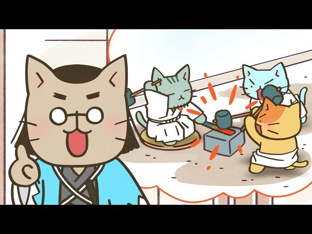 #141 「新選組外伝、刀は魂だ!」
