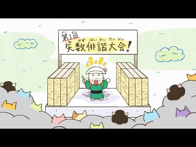 #143 「元祖ラノベ作家!?井原西鶴!」