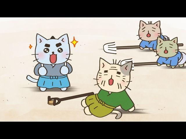 #155 「測量王になるぞ、間宮林蔵!」