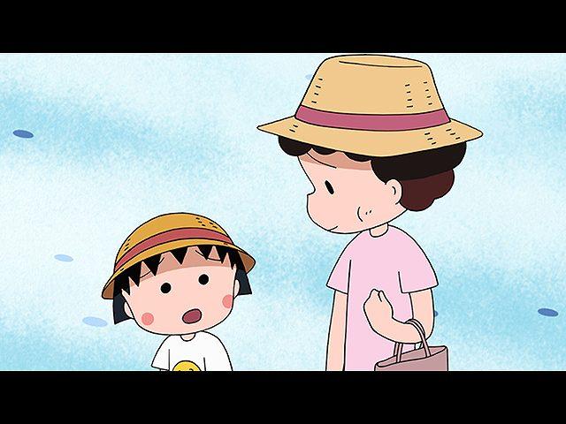 #1254 2020/8/30放送 『夏休みのお母さん』の巻/『…