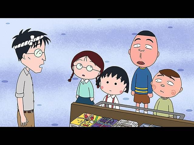 #1259 2020/10/4放送 秋のお楽しみメニュー~まる子…