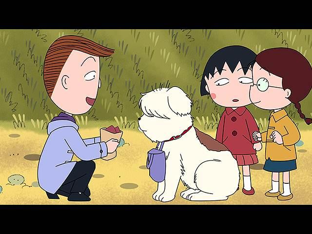 #1268 『まる子、犬と張り合う』の巻/『芋煮会をし…