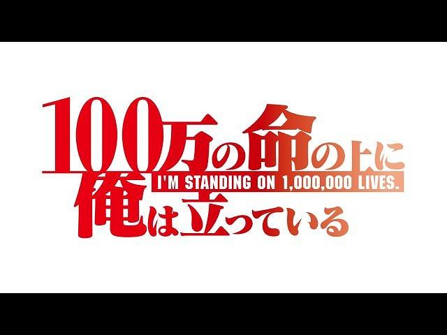 【無料】#01 ワケあり版