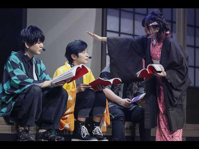 「鬼滅の刃」スペシャルイベント~鬼滅の宴~
