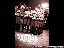 DOCUMENTARY of AKB48 Show must go on 少女たちは傷…