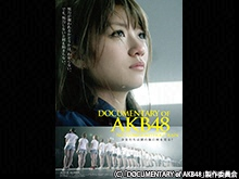 DOCUMENTARY of AKB48 NO FLOWER WITHOUT RAIN 少女…