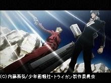 劇場版トライガン Badlands Rumble