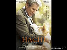 (字幕版)HACHI 約束の犬