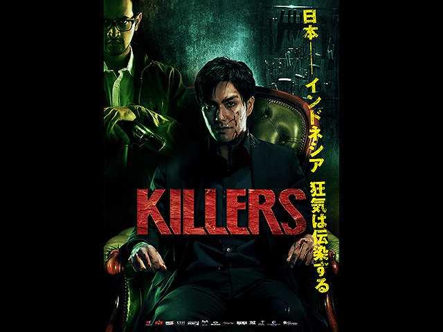 (字幕版)KILLERS/キラーズ