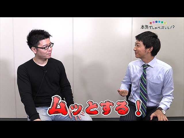 笑福亭鶴光 デジラジキングダム - JapaneseClass.jp
