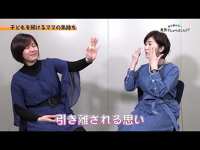 「石本沙織×佐々木恭子」