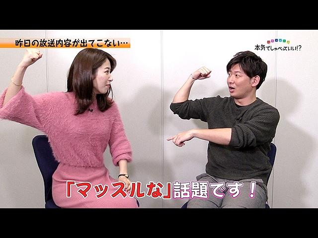 「海老原優香×谷岡慎一」