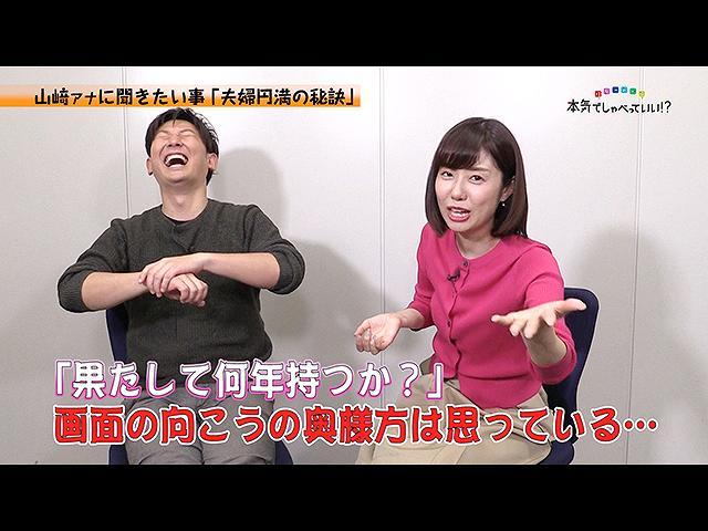 「谷岡慎一×山﨑夕貴」