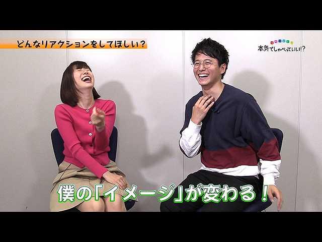 「山﨑夕貴×黒瀬翔生」