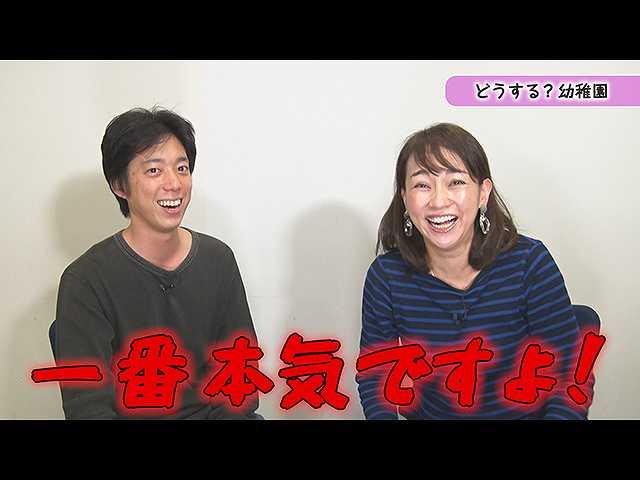 「立本信吾×戸部洋子」