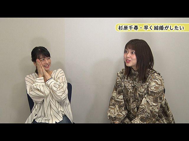 「生野陽子×杉原千尋」