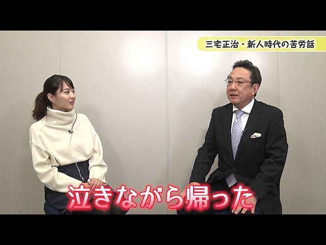 「永尾亜子×三宅正治」