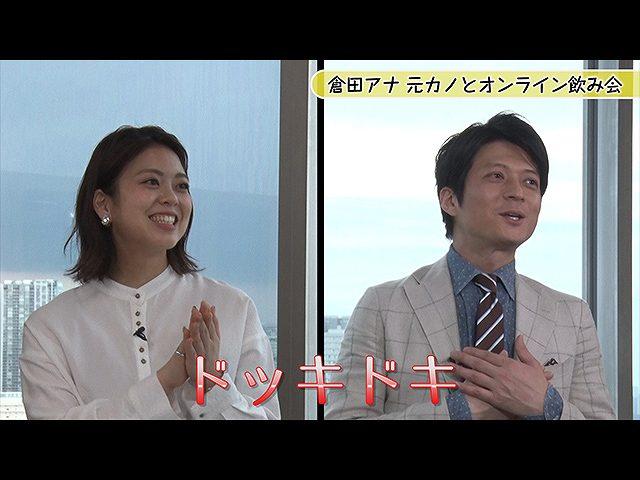 【無料】「杉原千尋×倉田大誠」