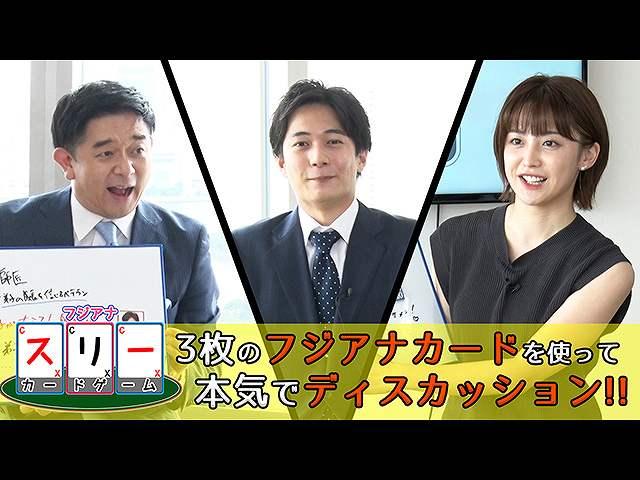 德田×伊藤×宮司 最後の3ケタ!!999回スペシャル!…