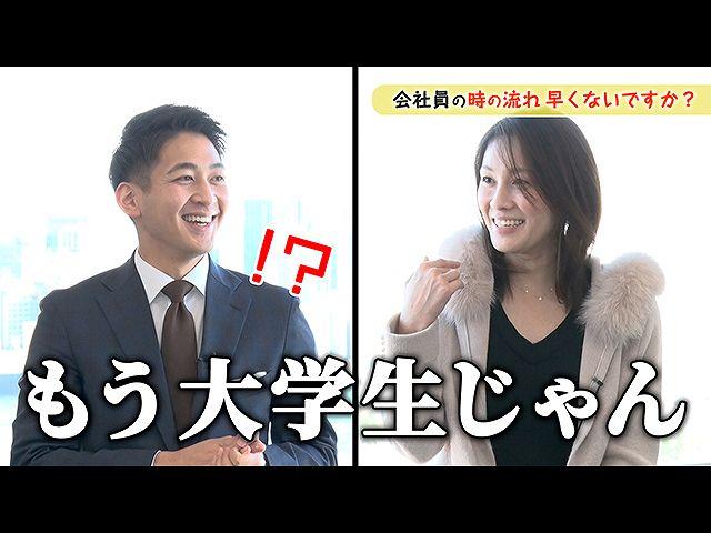 #1003 堀池亮介×斉藤舞子