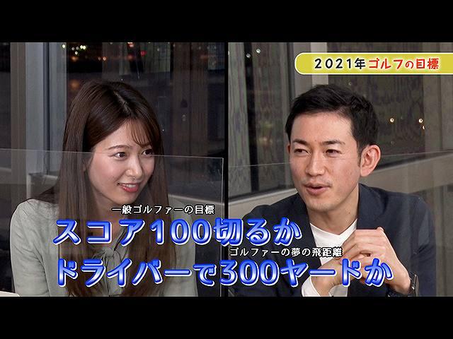 第1009回 海老原優香×小穴浩司