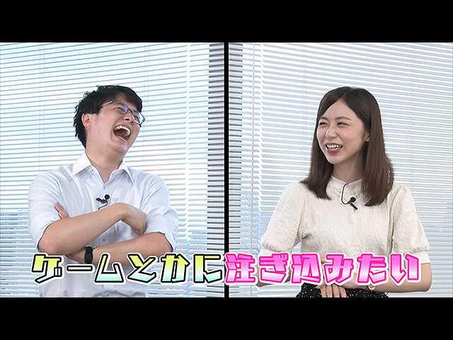 第1027回 黒瀬翔生×小山内鈴奈