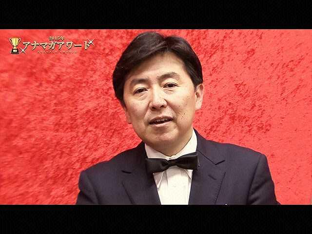 アナマガアワード2015 -後編-