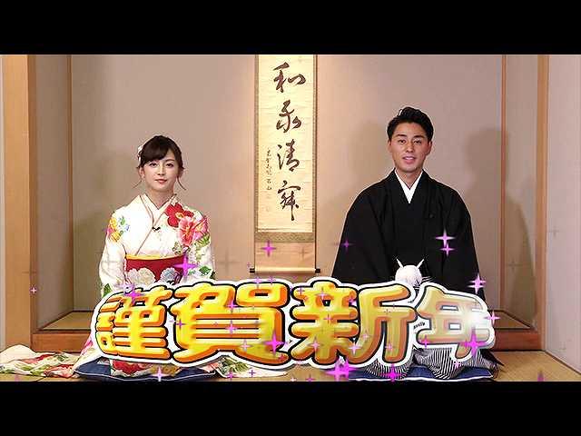 木村アナ&宮司アナ 新年のご挨拶&書き初め!!2017